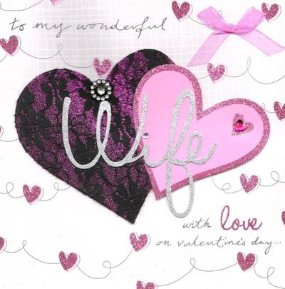 Wonderful Wife Valentine's Day Card