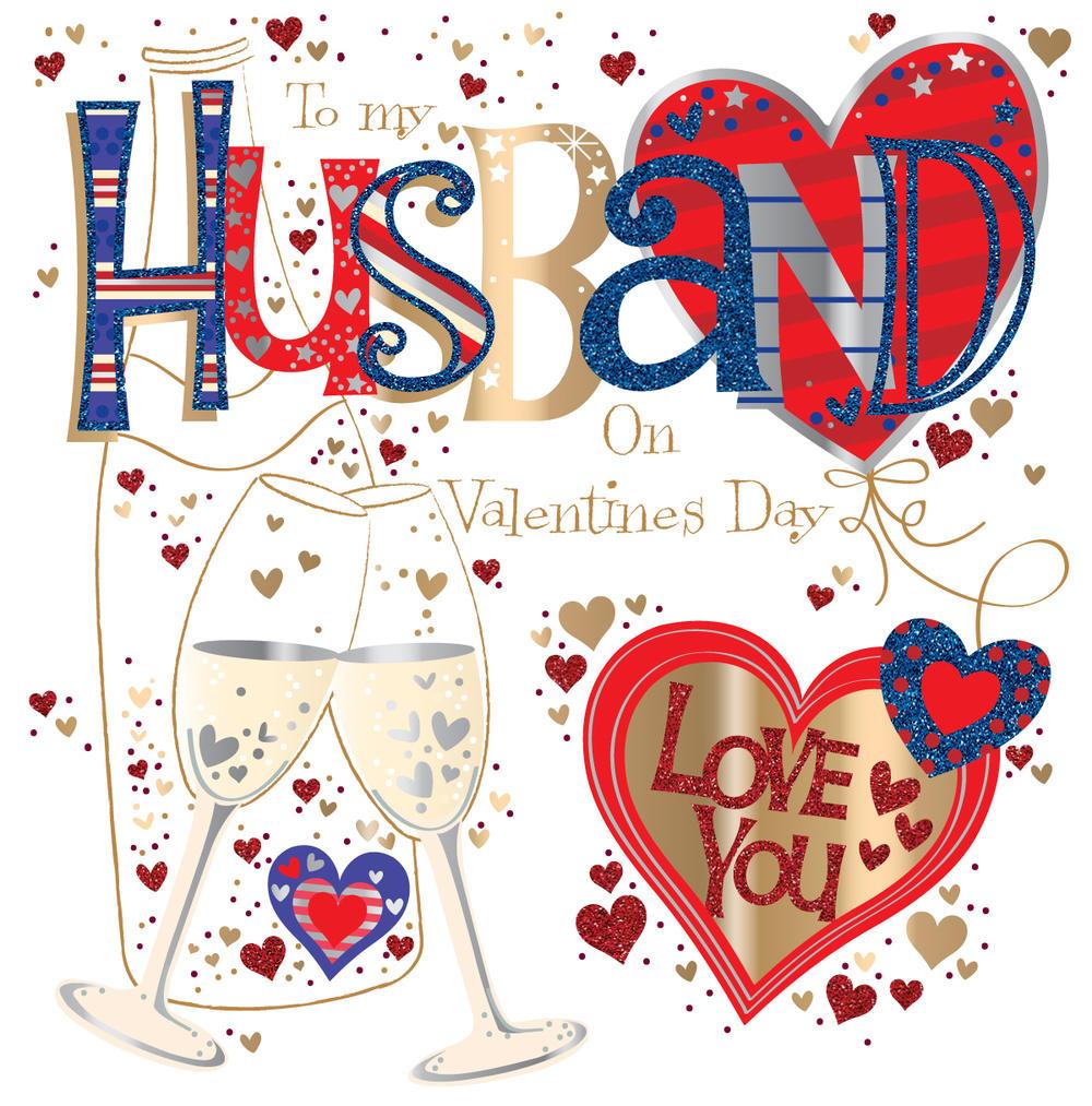 Wonderful Husband Valentine's Day Greeting Card