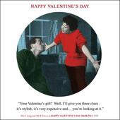 Funny Your Valentine's Gift? Valentines Day Greeting Card