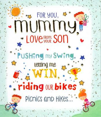 To Mummy From Your Son Happy Mother's Day Card