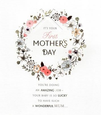 On Your First Mother's Day Greeting Card
