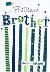 Brilliant Brother Birthday Foiled Greeting Card