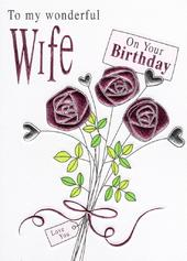 Wonderful Wife Birthday Foiled Greeting Card