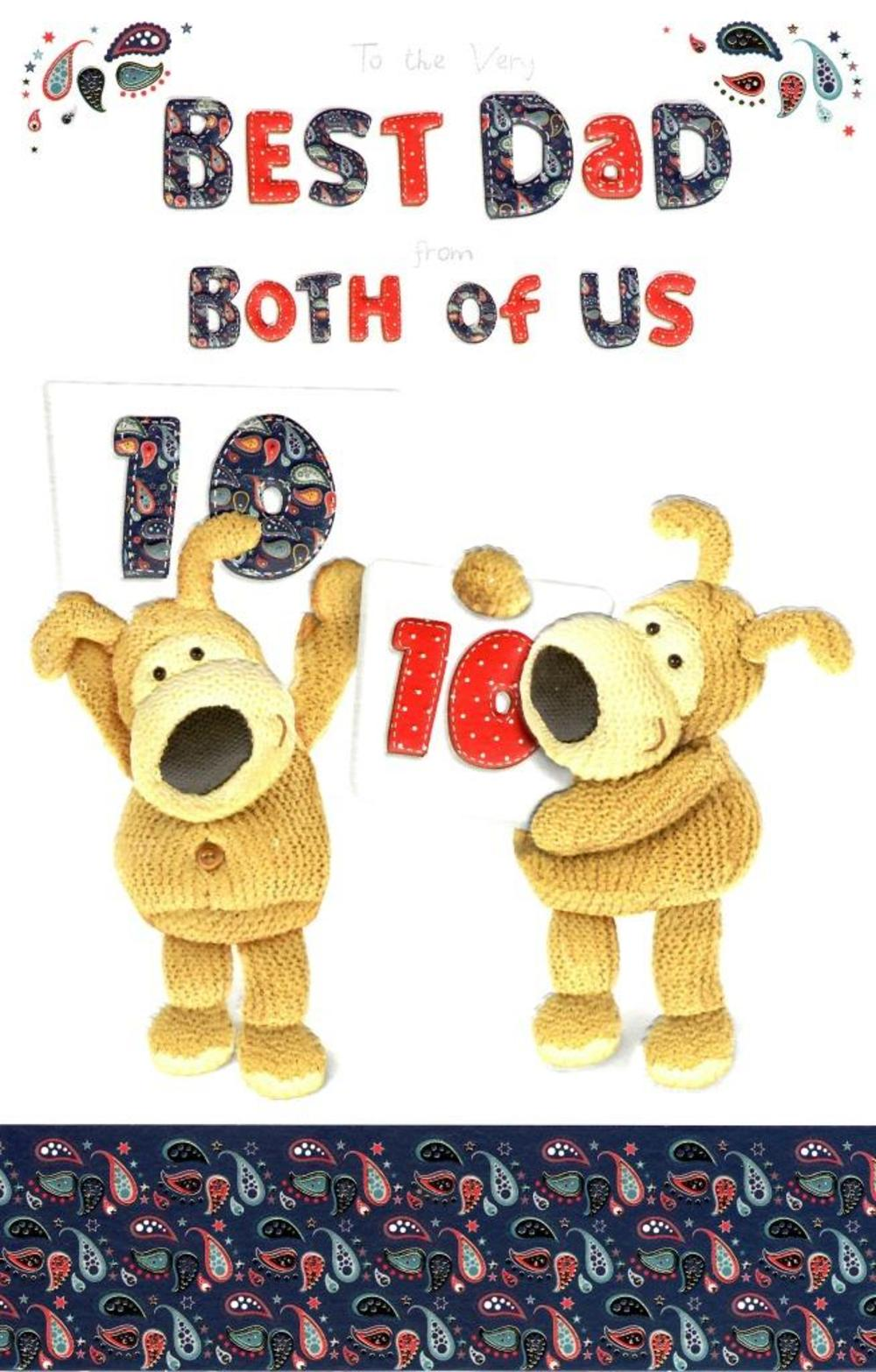 Boofle Fom Both Of Us Happy Father's Day Card