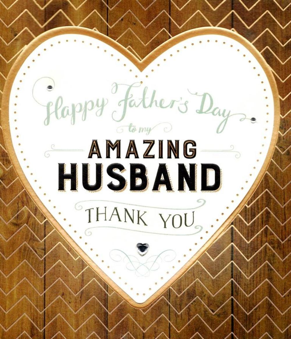 Amazing husband happy fathers day card cards love kates amazing husband happy fathers day card m4hsunfo