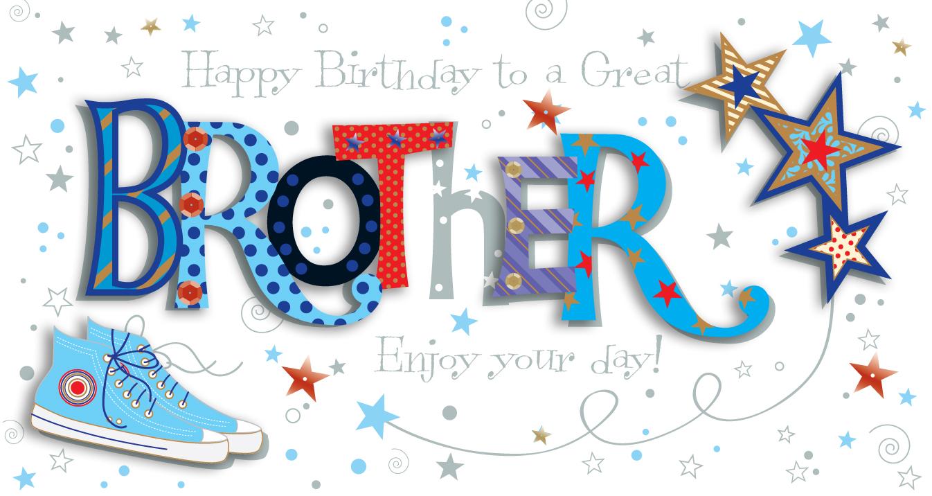 Brother Birthday Handmade Embellished Greeting Card