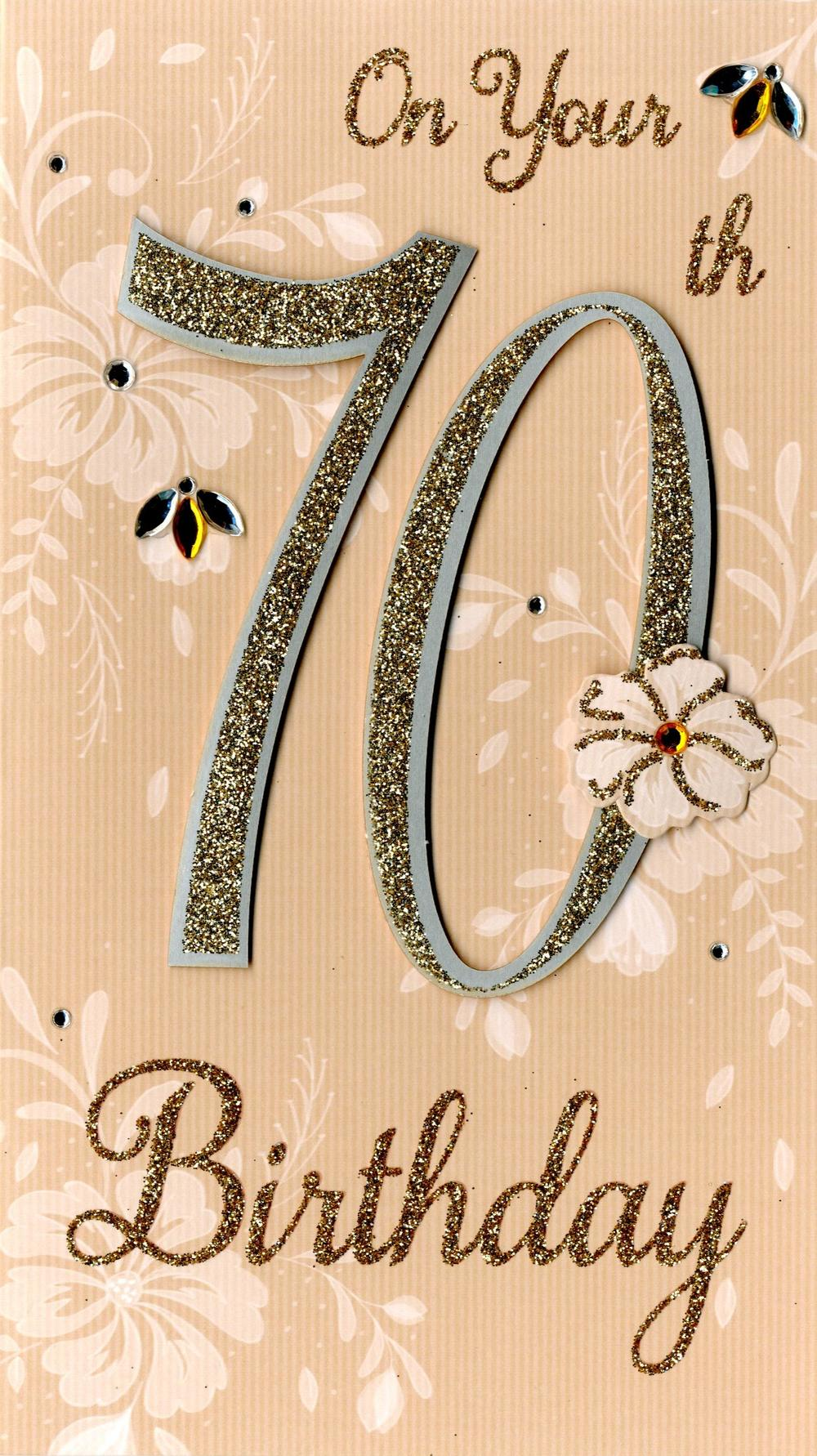 Happy 70th Birthday Greeting Card