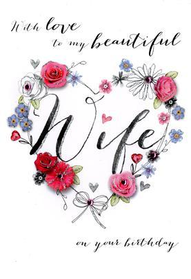 Beautiful Wife Birthday Embellished Greeting Card