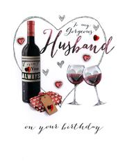 Gorgeous Husband Birthday Embellished Greeting Card