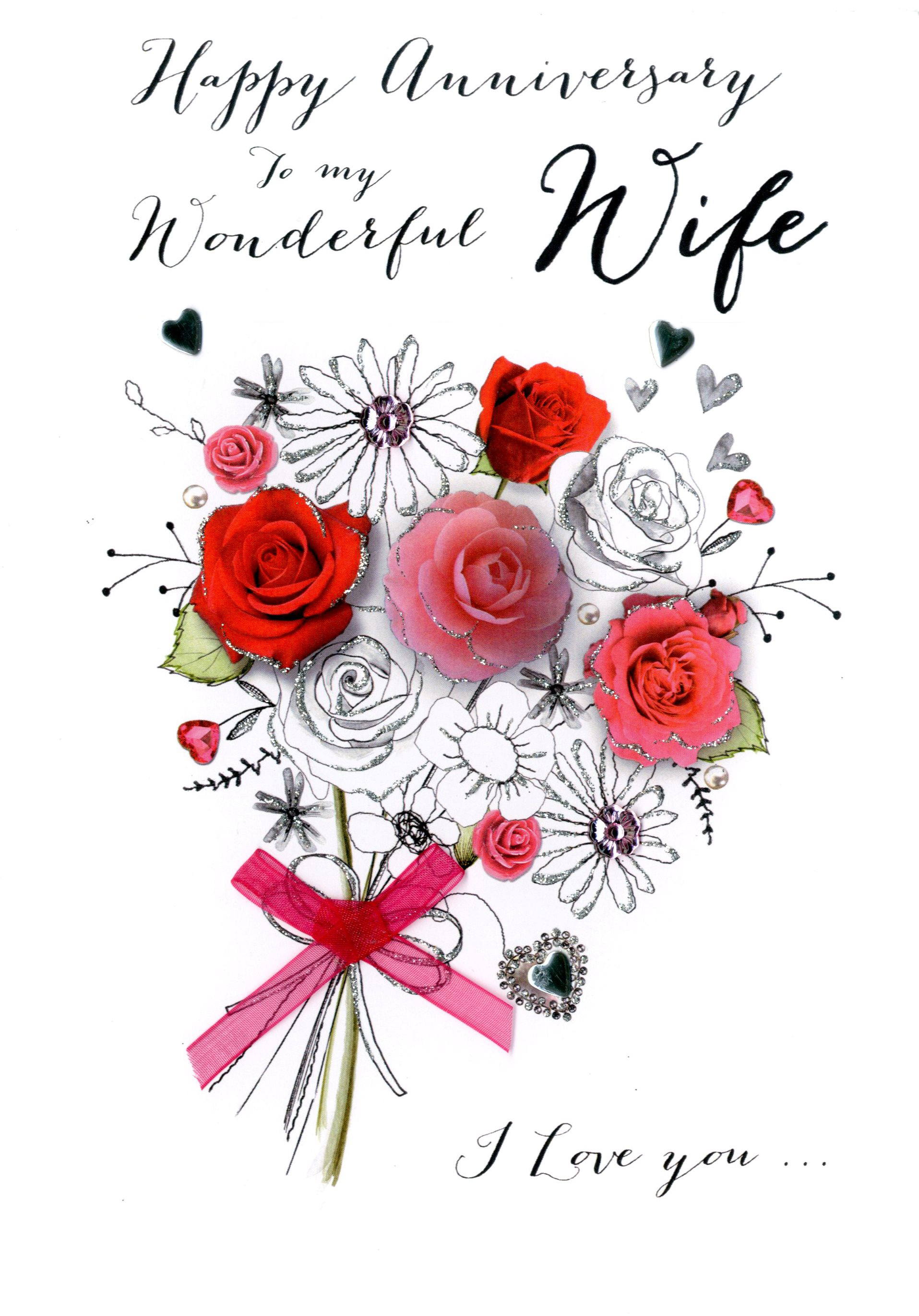 Wonderful wife happy anniversary greeting card cards love kates wonderful wife happy anniversary greeting card m4hsunfo
