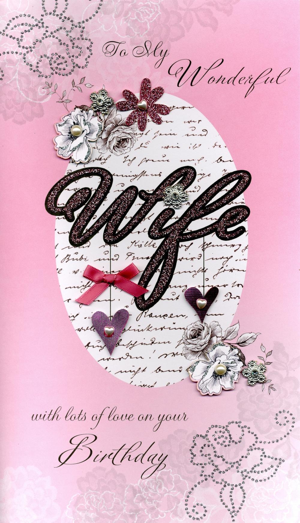 Boxed Wonderful Wife Embellished Birthday Greeting Card