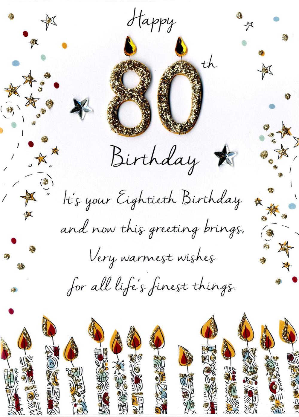Male 80th Birthday Greeting Card