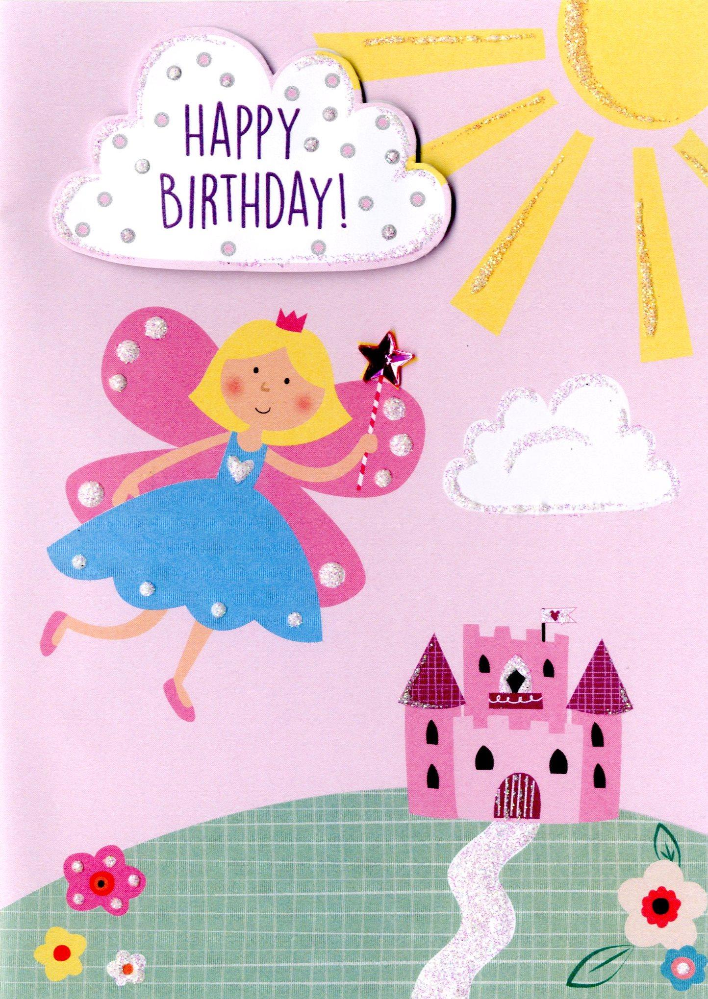 Happy birthday princess greeting card cards love kates happy birthday princess greeting card m4hsunfo