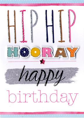 Hip Hip Hooray Birthday Greeting Card