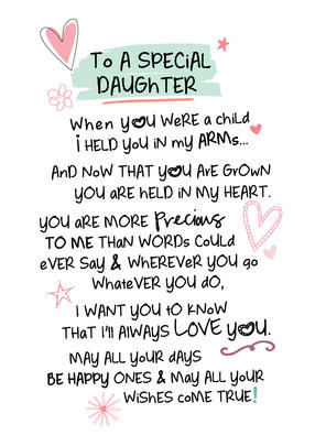 Special Daughter Inspired Words Greeting Card Blank Inside