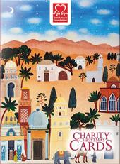 Box of 12 Religious British Heart Foundation Charity Christmas Cards
