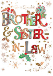 Brother & Sister-In-Law Embellished Christmas Greeting Card
