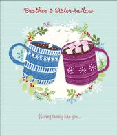 Brother & Sister-In-Law Christmas Greeting Card