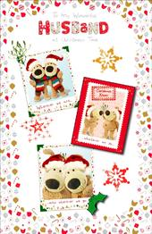 Boofle Husband Embellished Christmas Greeting Card