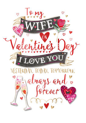Wife Happy Valentine's Day Greeting Card