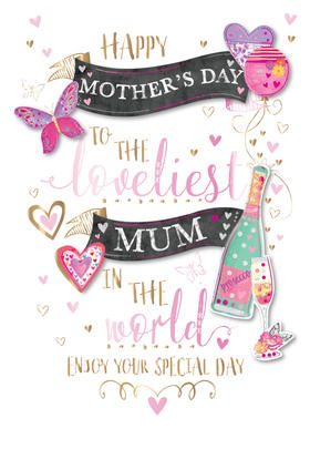 Amazing Mum Happy Mother's Day Card