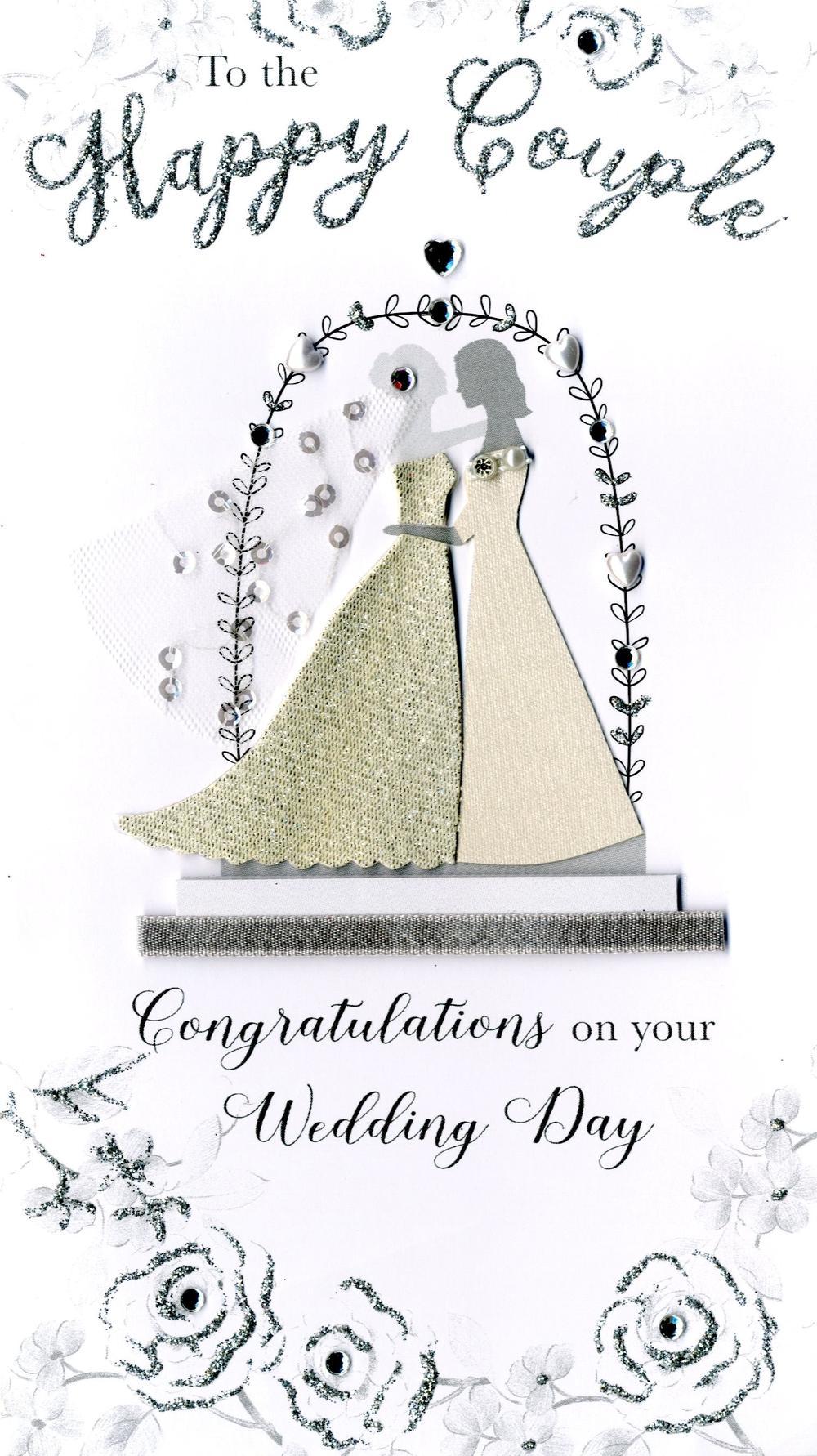 Female Couple Wedding Day Luxury Champagne Greeting Card