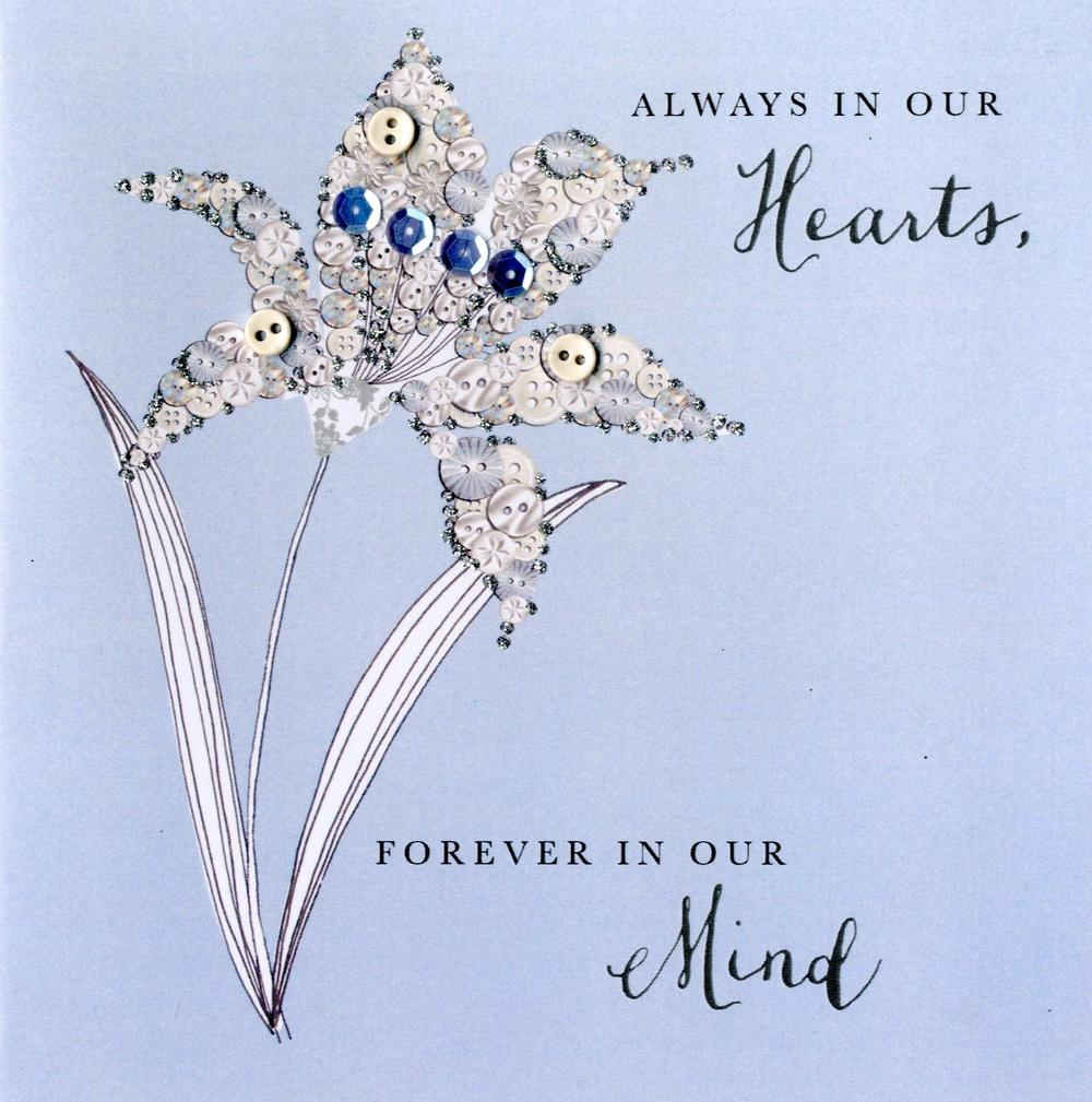 Always In Our Hearts Sympathy Buttoned Up Greeting Card
