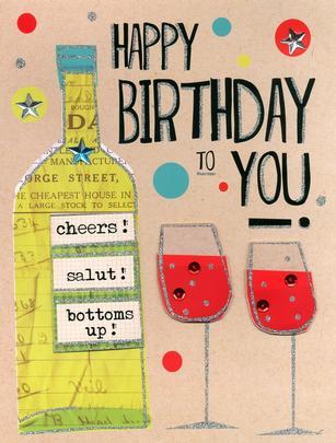 Happy Birthday Gigantic Greeting Card
