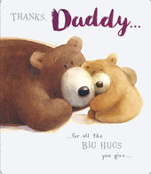 Thanks Daddy Father's Day Card Cute Albert Bear