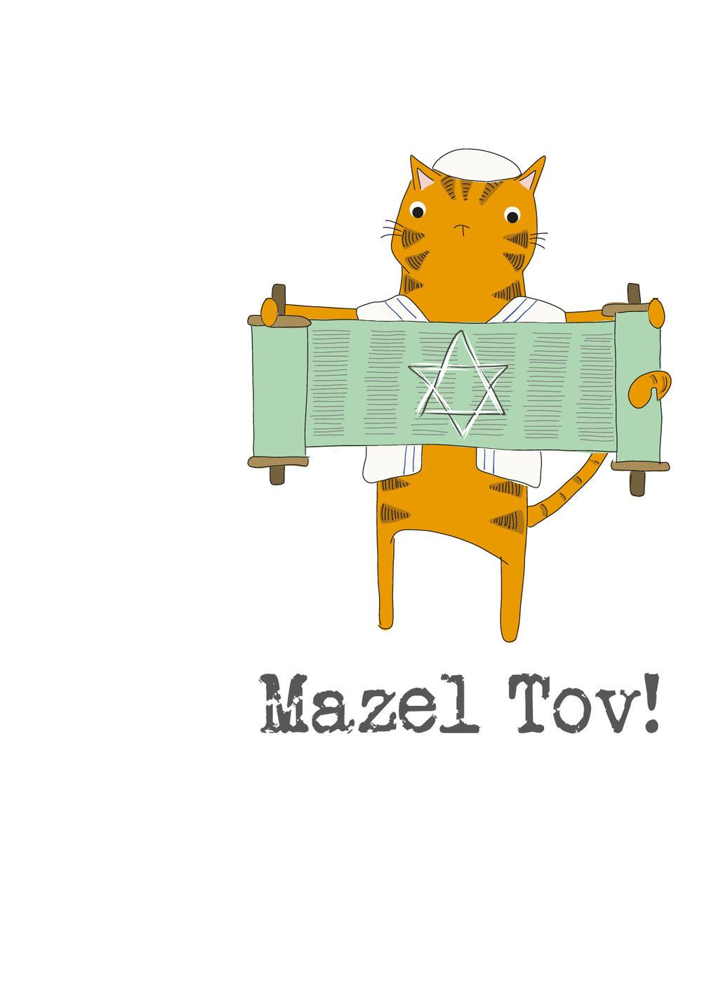 Mazel Tov! Sparkle Finished Greeting Card