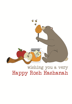 Happy Rosh Hashanah Sparkle Finished Greeting Card