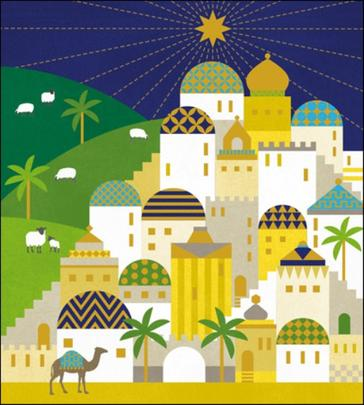 Pack of 5 Bethleham Action For Children Charity Christmas Cards