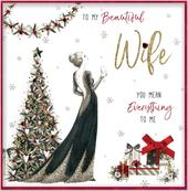 Boxed Beautiful Wife Special Luxury Handmade Christmas Card