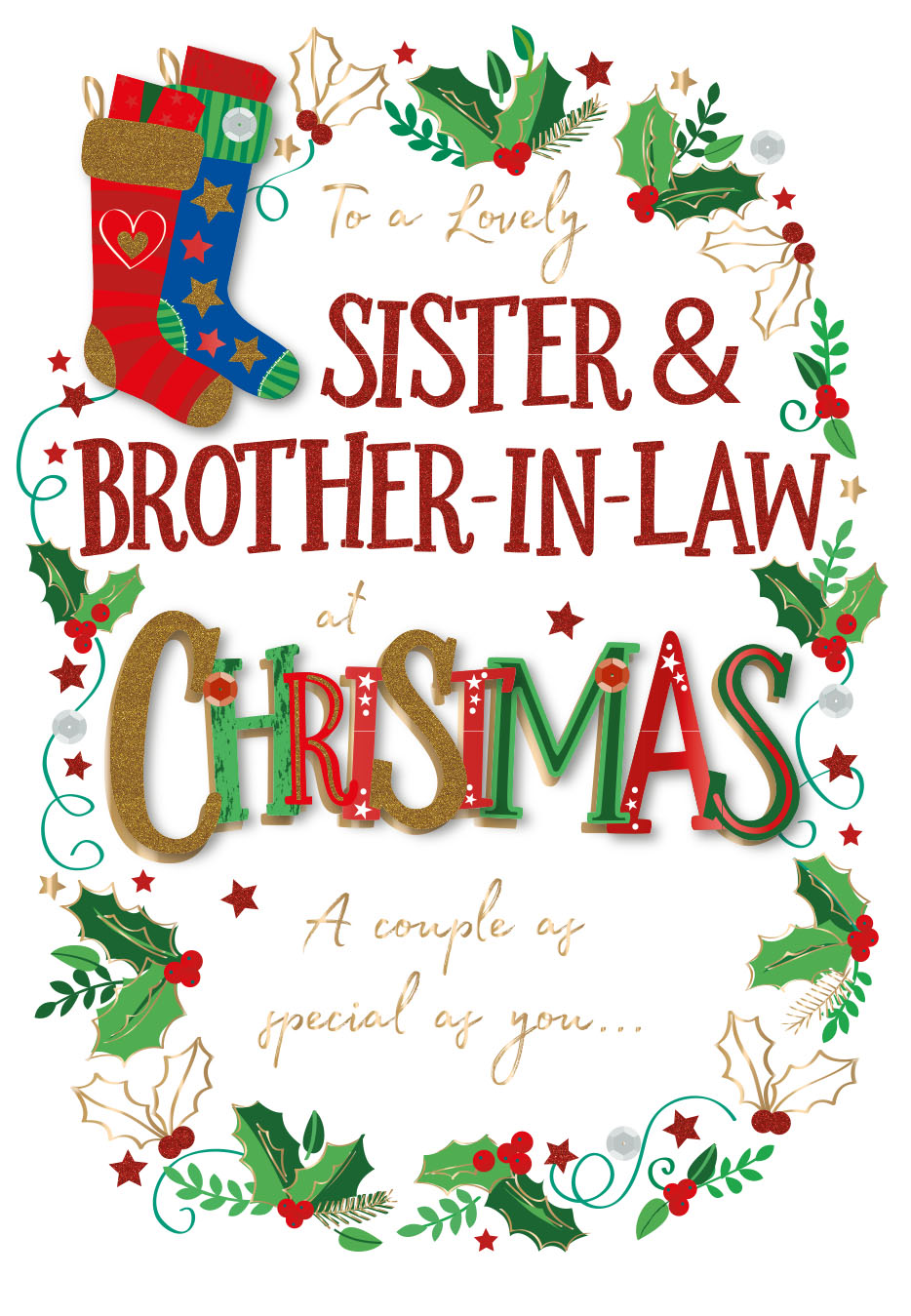 Merry Christmas Sister.Sister Brother In Law Embellished Christmas Greeting Card