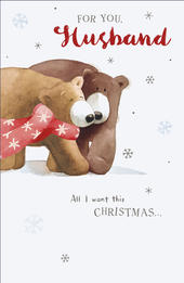 For You Husband Cute Albert Bear Christmas Card