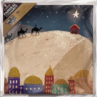 Pack of 8 Bethlehem CLIC Sargent Fairdeal Charity Christmas Cards