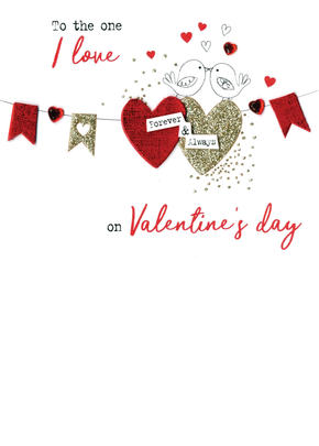 To The One I Love Irresistible Valentine's Greeting Card