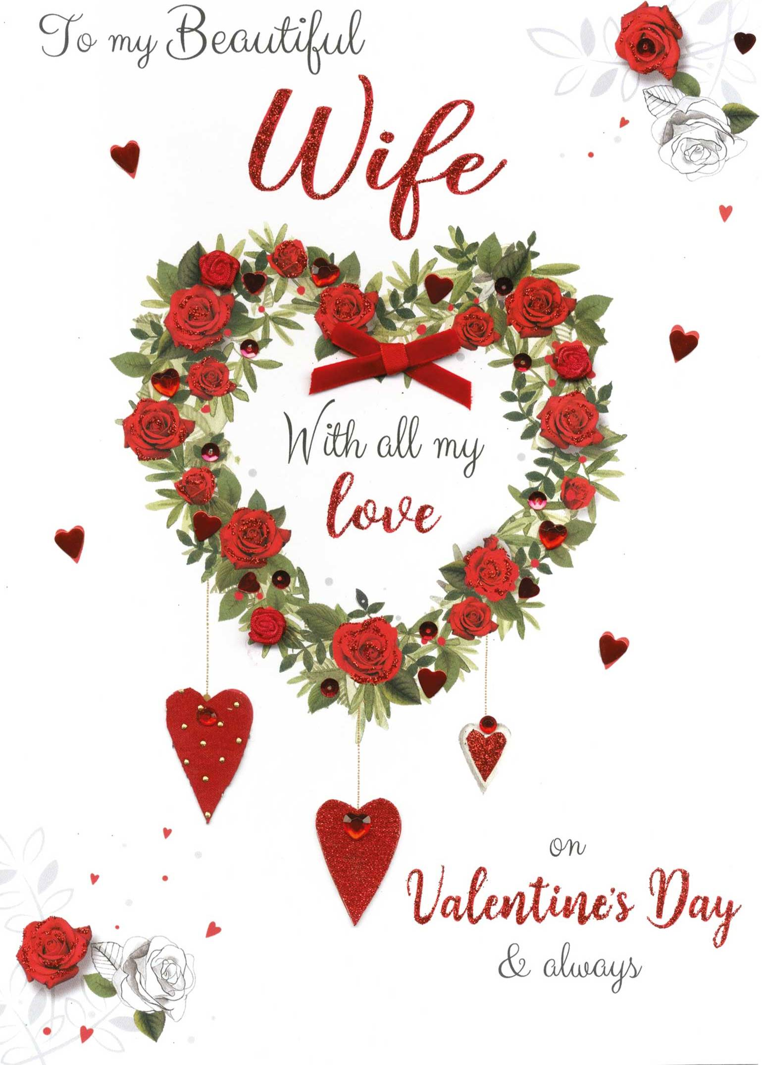 to my beautiful wife embellished valentine's day greeting