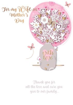 Happy Mother's Day Card To My Wife Handmade Greeting By Talking Pictures