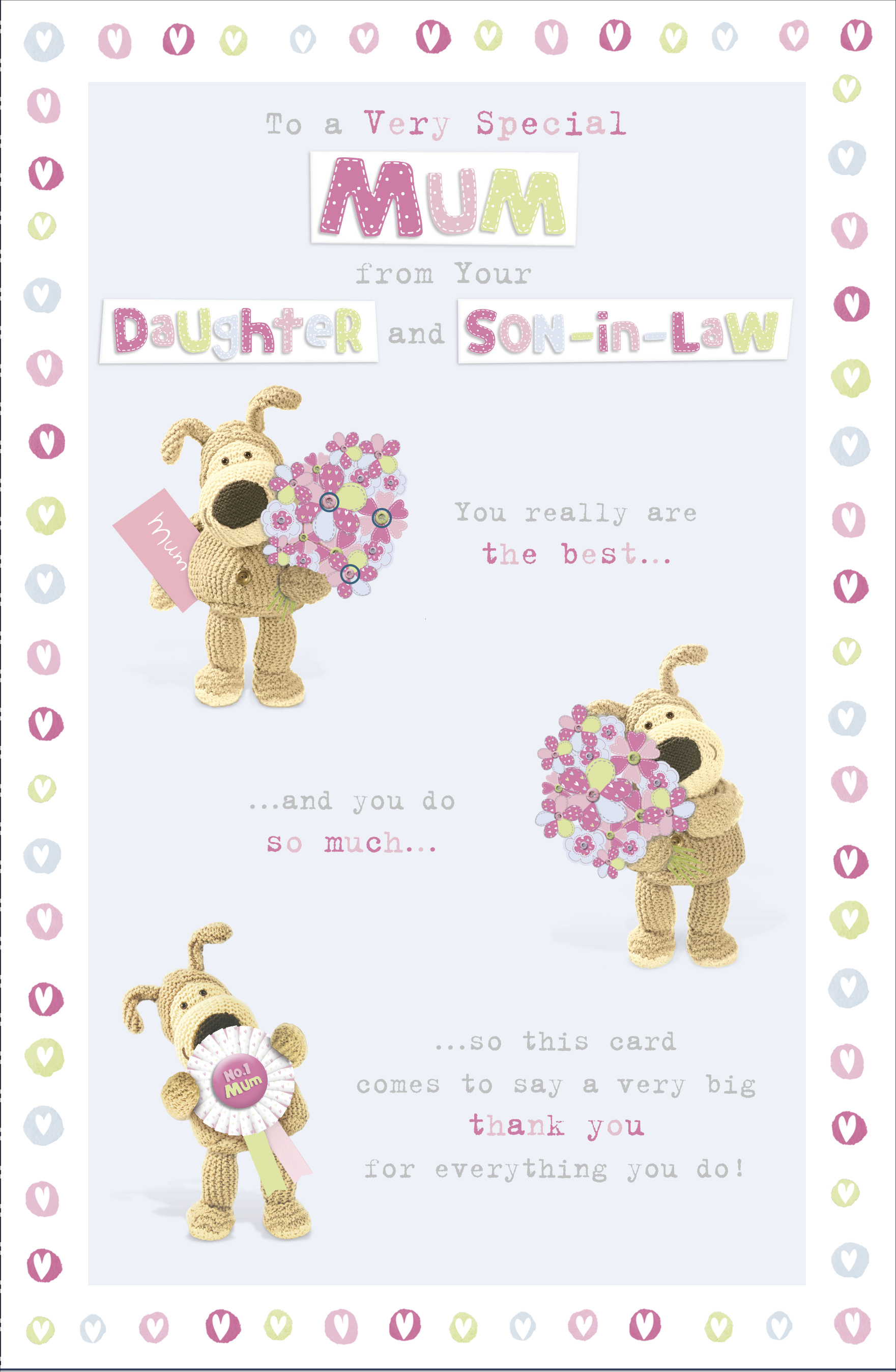 Special MAM Quality LARGE MOTHER/'S DAY CARD Bear in Balloon Design Mothers Day