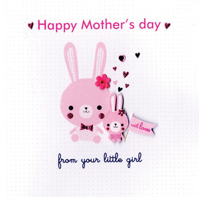 Happy Mother's Day Card From Your Little Girl
