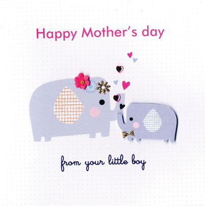 Mother's Day Card From Your Little Boy