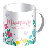 Mummy You're Tea-rrific Mug In Gift Box