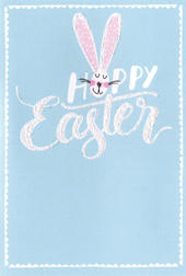 Hoppy Easter Card Cute Bunny Hello You Embellished Card