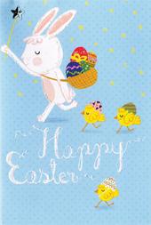 Hoppy Easter Card Cute Hello You Embellished Card