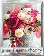 Pack of 4 Floral Abundance Greenfingers Blank Charity Greeting Cards
