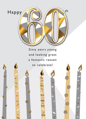 Male Happy 60th Birthday Greeting Card