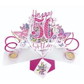 Happy 50th Birthday Pop-Up Greeting Card