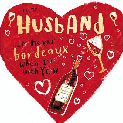 To My Husband Never Bordeaux Valentine's Day Greeting Card