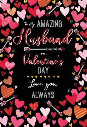 To My Amazing Husband Embellished Magnifique Valentine's Card